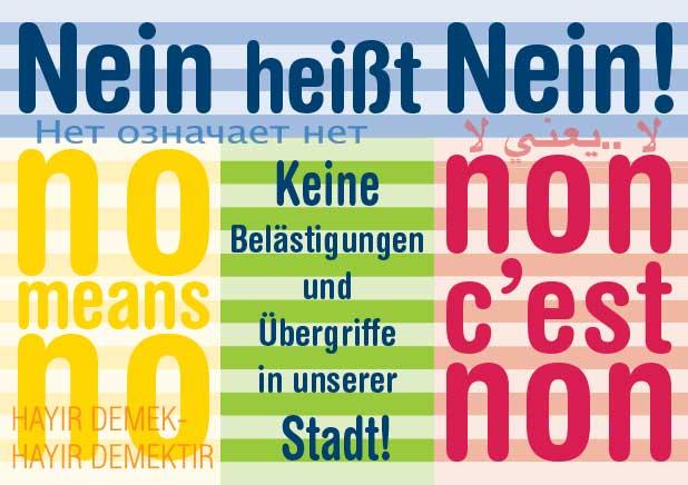 """Postkarte """"Nein heißt Nein"""""""